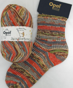 Opal The Little Prince (OUT OF STOCK)