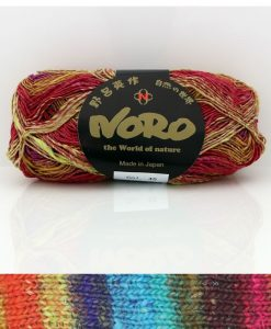 Noro Taiyo shade 45 sock / glove knitting yarn