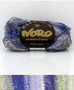 Noro Taiyo shade 48 sock / glove knitting yarn