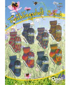 Opal Light Frühlingsduft (Spring Scent) 3-ply sock / glove knitting yarn